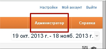 Google Analytics - Google Chrome